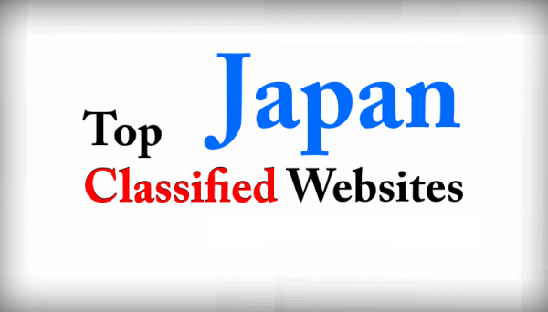 Read more about the article Top Japan Classified Sites List 2021